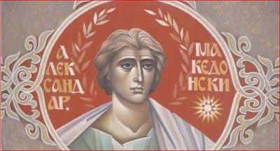 Ελληνικές Γνωριμίες Παραδόσεις